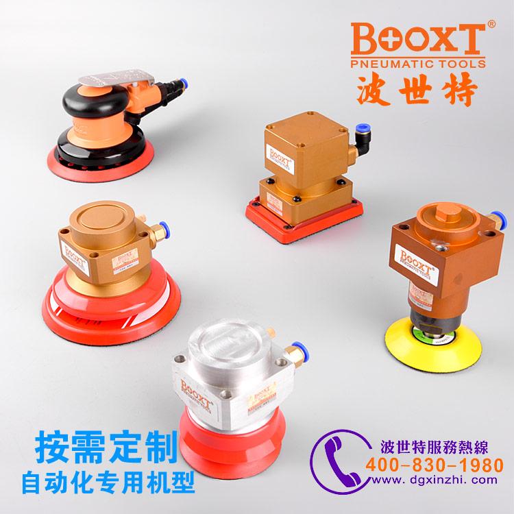 机器人专用打磨机