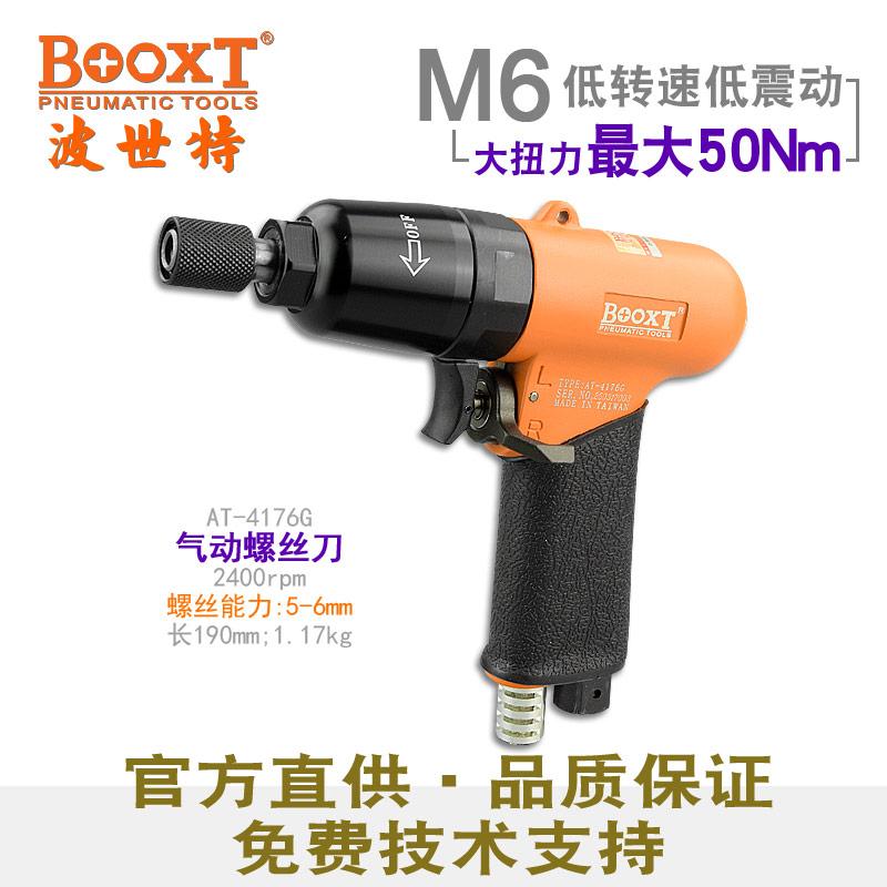 钢珠打击式枪式亚博意甲买球appAT-4176G