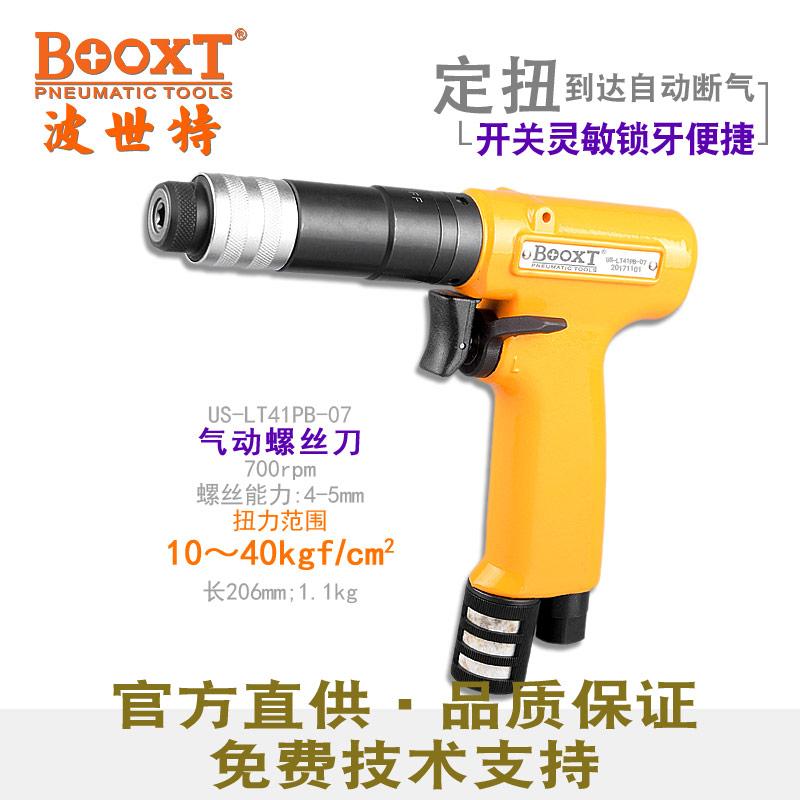 枪型定扭力亚博意甲买球appUS-LT41PB-07