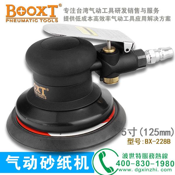 家具厂用打磨机BX-228B