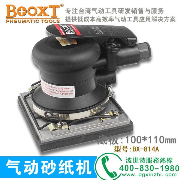和记抛光打磨机BX-814A