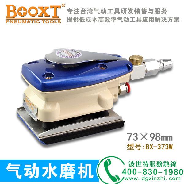亚博体育yabo88官方下载水磨机BX-373W