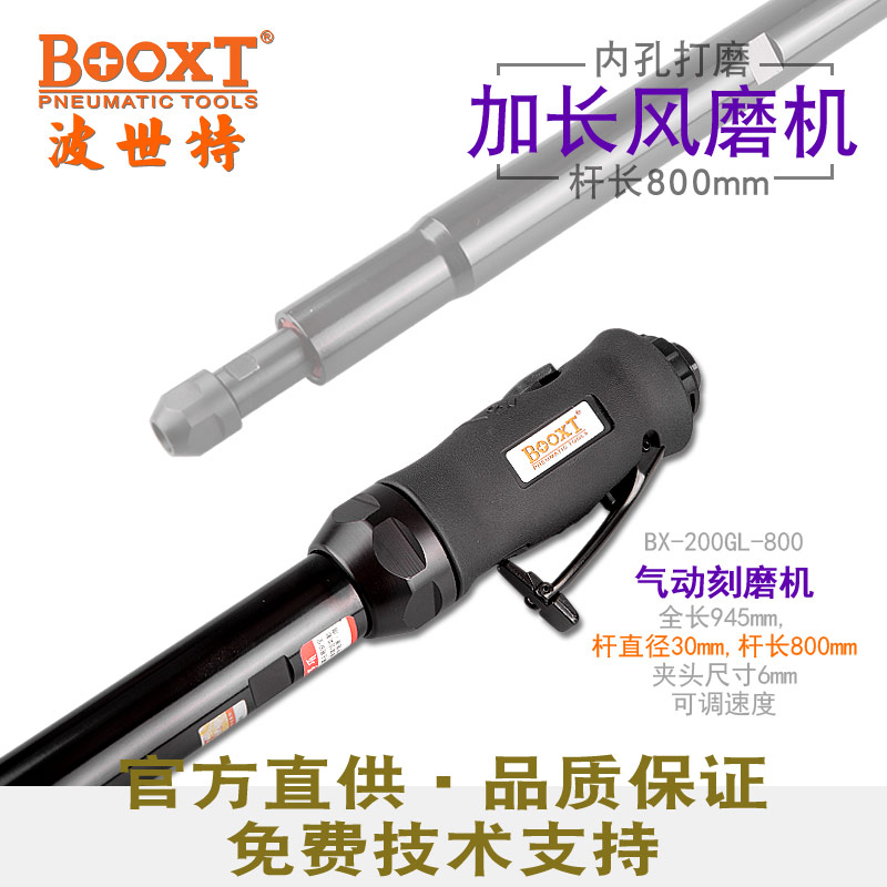 加长亚博体育yabo88官方下载磨头机BX-200GL-800
