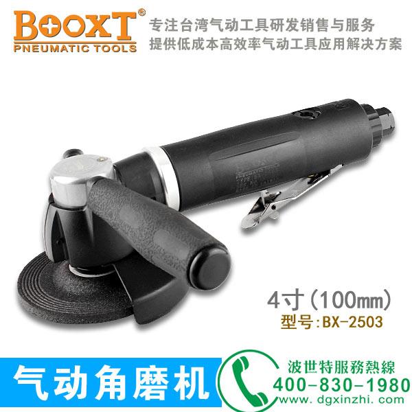 亚博体育yabo88官方下载角磨机BX-2503