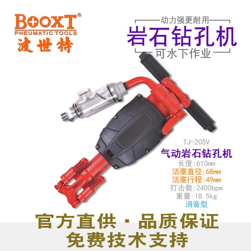 亚博体育yabo88官方下载手持式钻机TJ-15SV