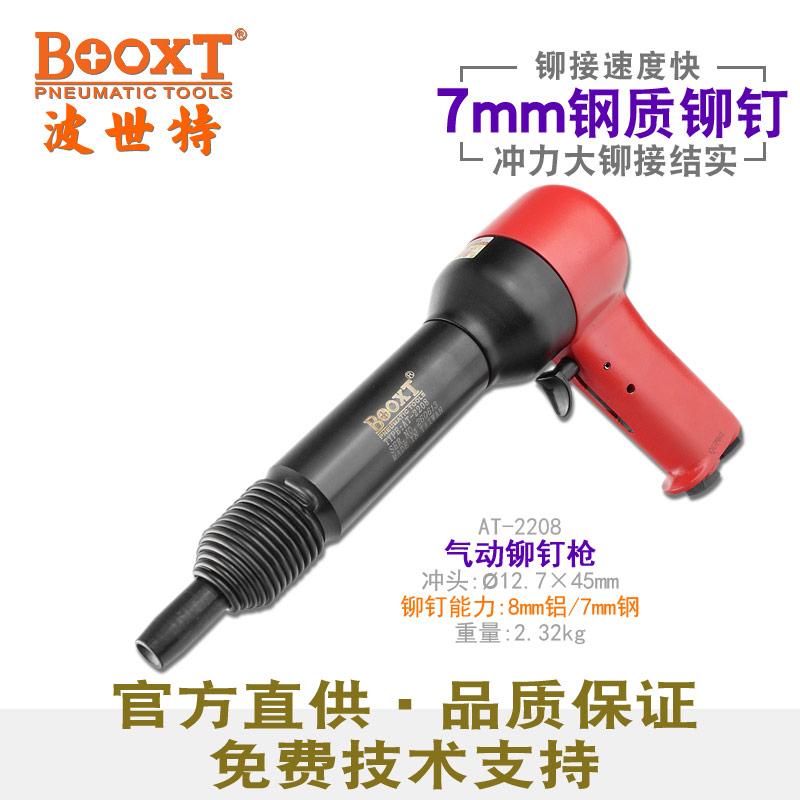 亚博体育yabo88官方下载空心铆钉枪AT-2208