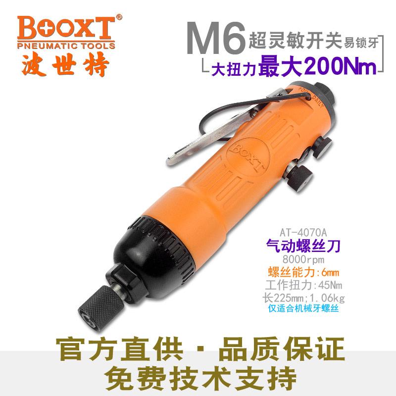 亚博体育yabo88官方下载螺丝刀AT-4070A