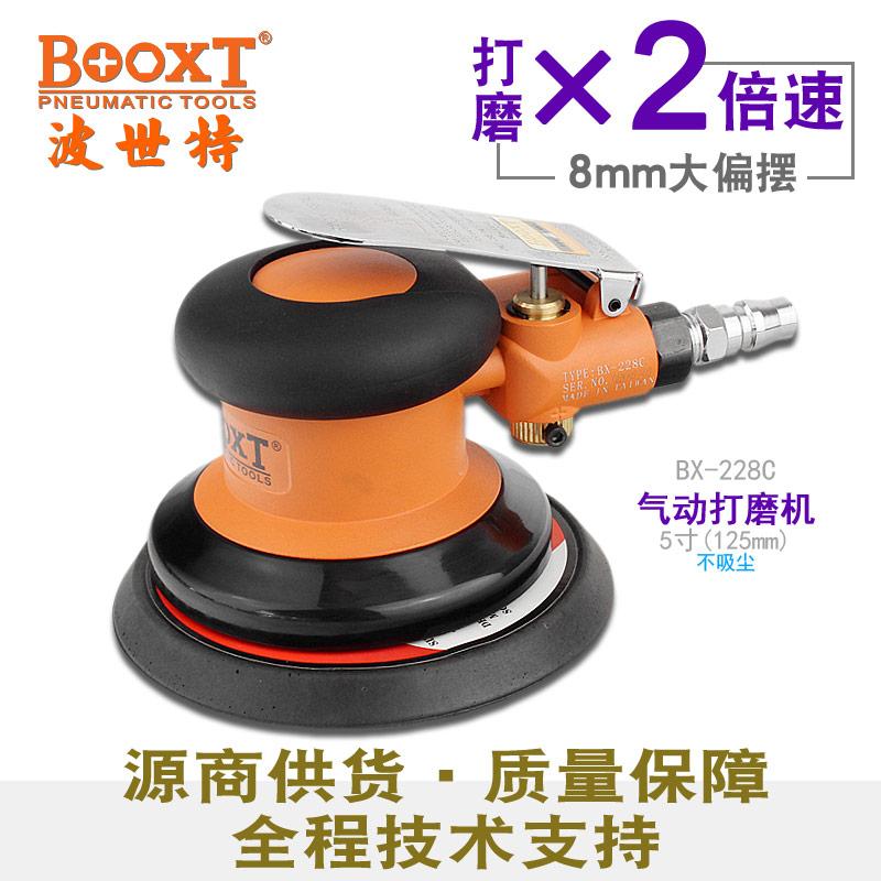 亚博体育yabo88官方下载打磨抛光机BX-228C