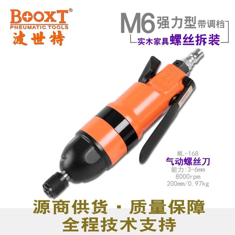亚博体育yabo88官方下载起子ML-168