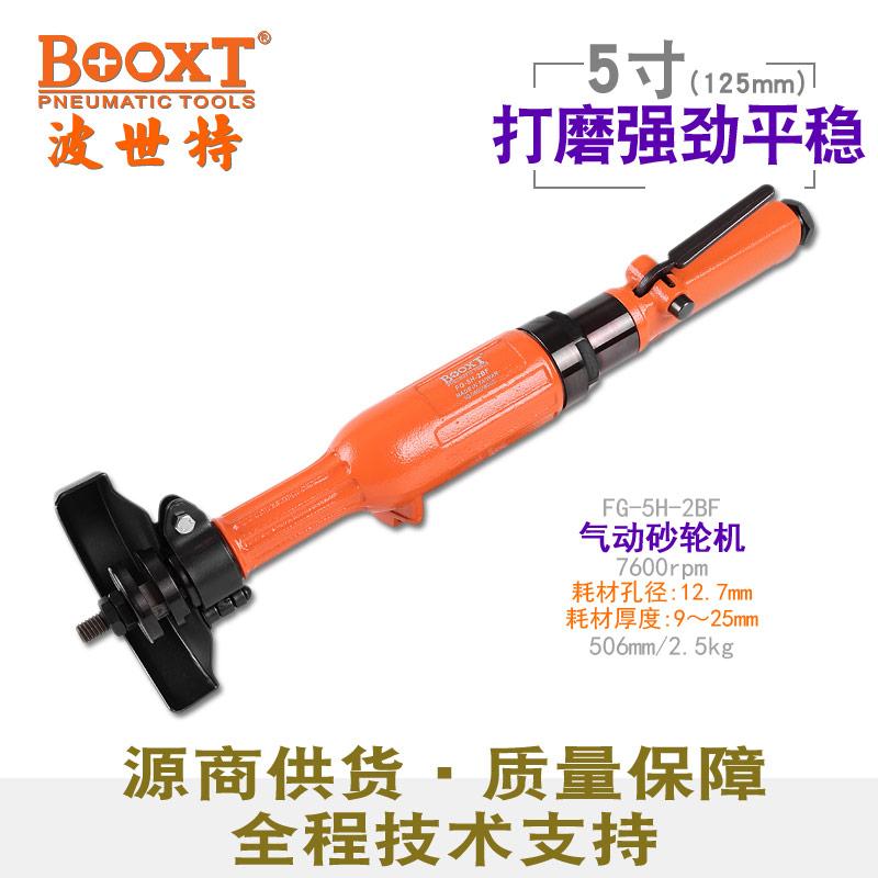 亚博体育yabo88官方下载砂轮机FG-5H-2BF