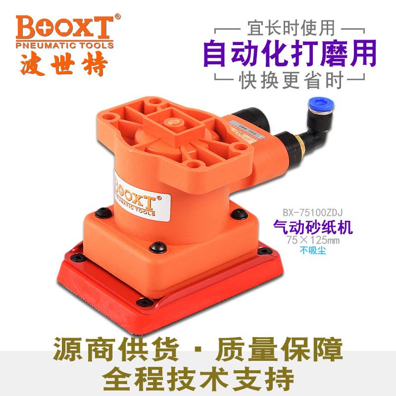自动化方形打磨机BX-75100ZDJ
