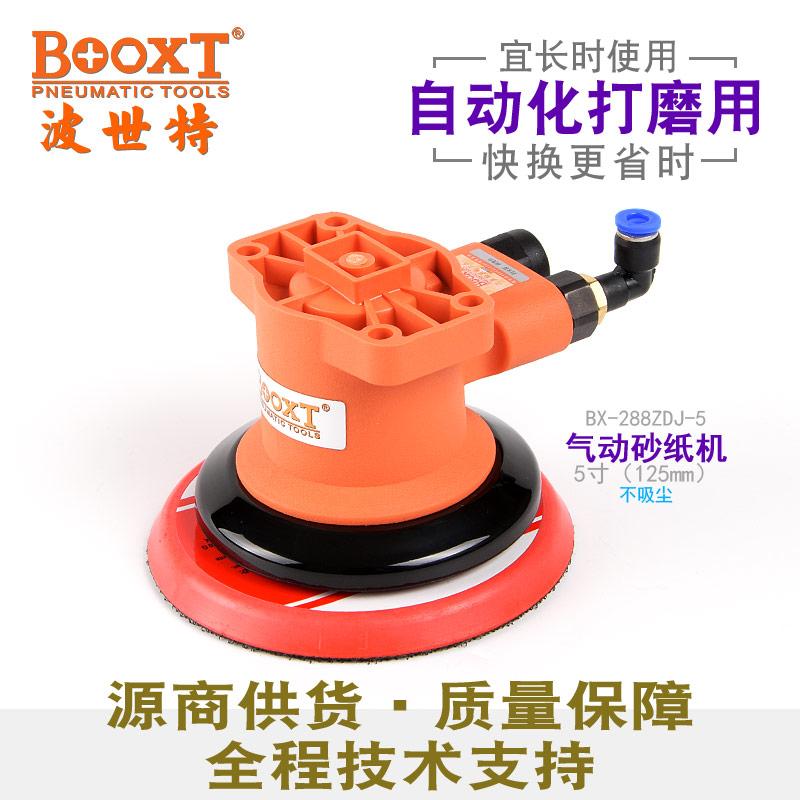 5寸自动化打磨机BX-288ZDJ-5