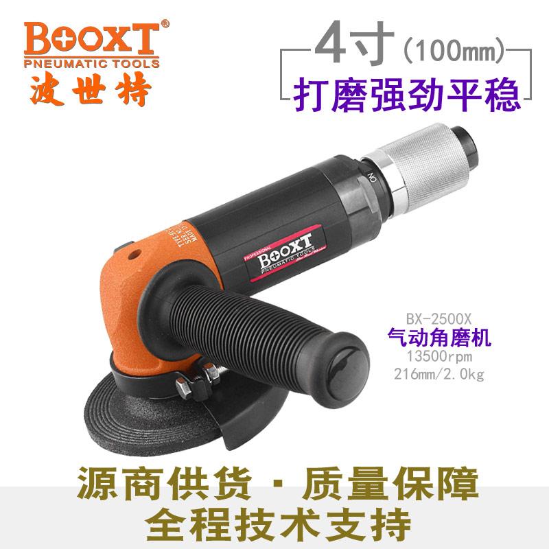 亚博体育yabo88官方下载角磨机BX-2500X