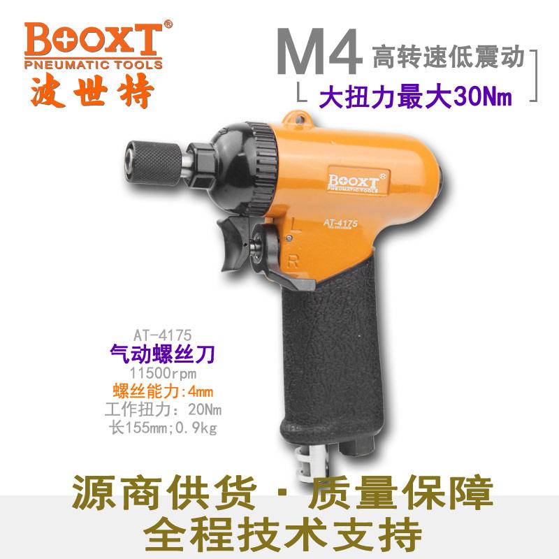 亚博体育yabo88官方下载螺丝刀AT-4175